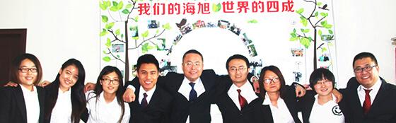 Zhengzhou Haixu Abrasives Co.,Ltd